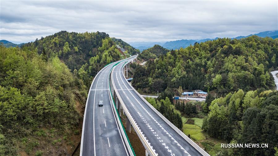 В провинции Гуйчжоу полностью введено в эксплуатацию скоростное шоссе Саньду -- Либо