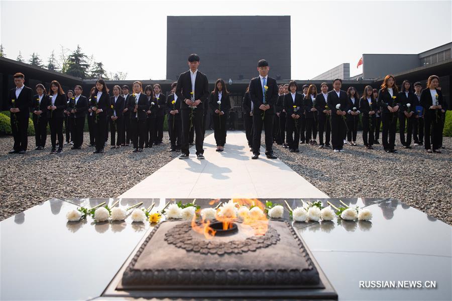 Мемориальные мероприятия в Музее памяти жертв Нанкинской массовой резни