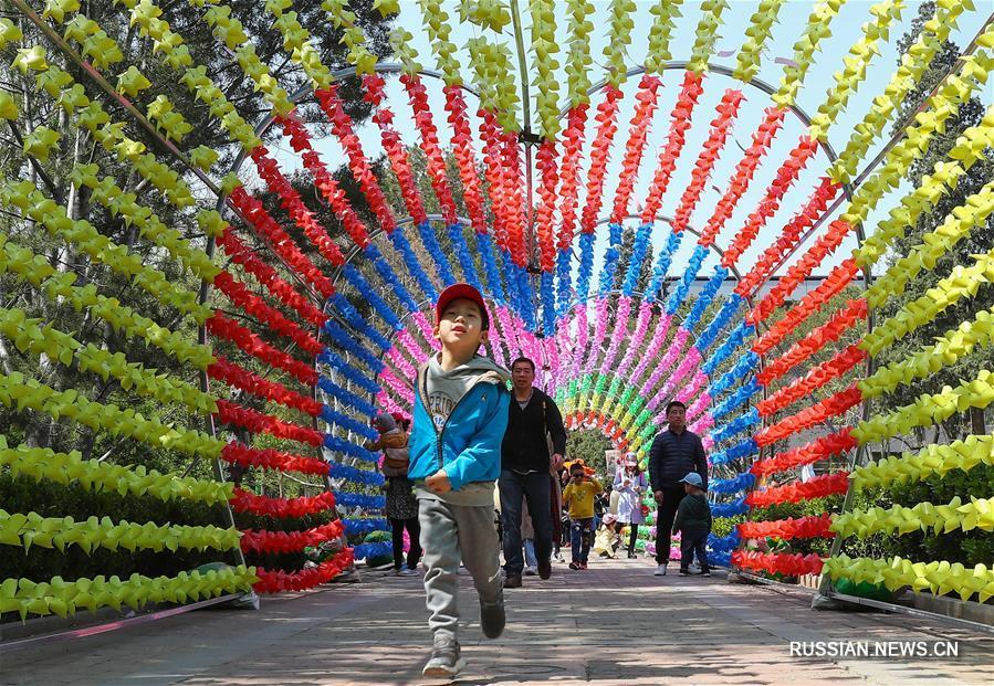 Праздничное посещение пекинского фестиваля ветряных вертушек