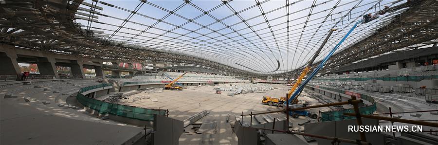 Строительство арены для шорт-трека в Пекине