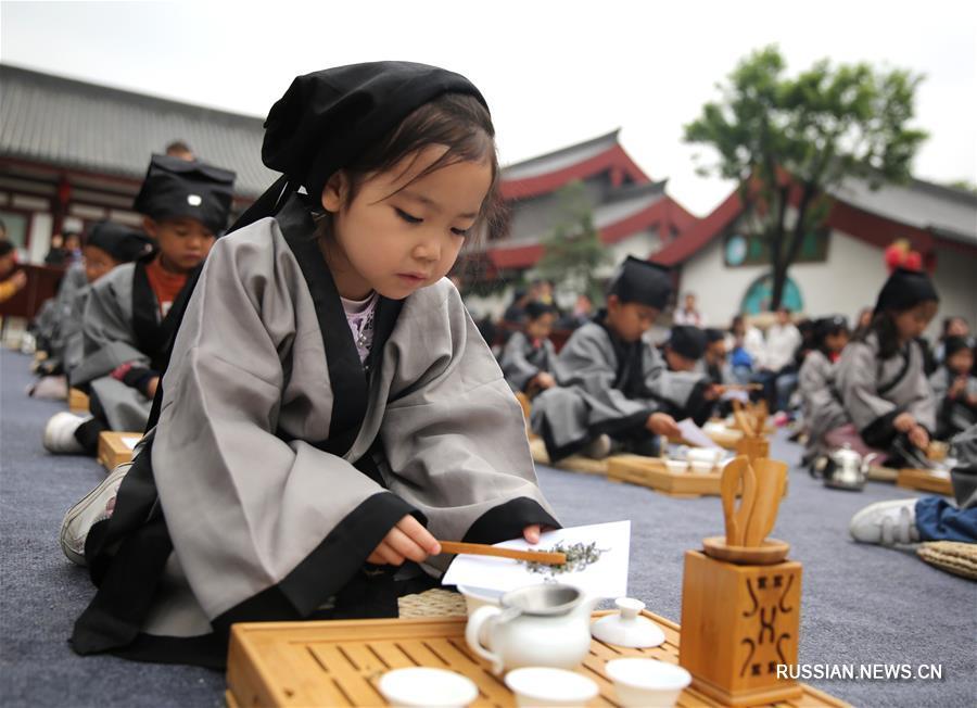 Детский урок чайного искусства в Сиане
