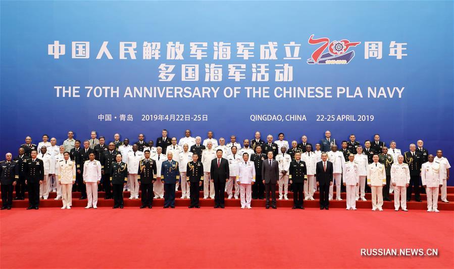 Си Цзиньпин встретился с главами зарубежных делегаций, прибывших в Китай для участия в мероприятиях по случаю 70-летия образования ВМС НОАК
