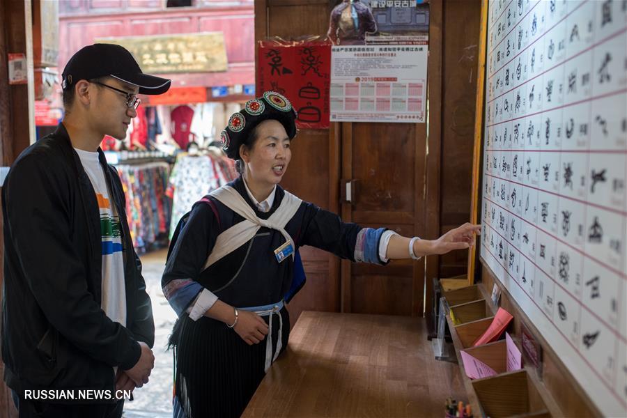 Непрерывное развитие туризма в городе Лицзян