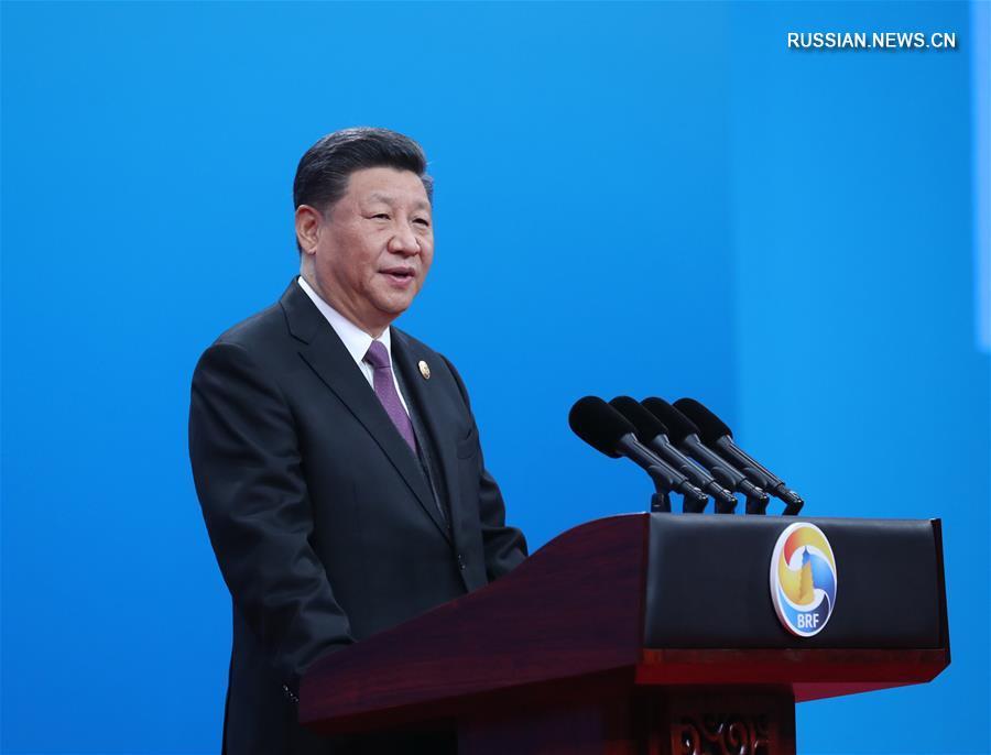 """Си Цзиньпин выступил с программной речью на Форуме по международному сотрудничеству в рамках """"Пояса и пути"""""""