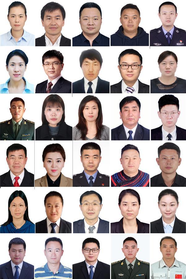 Представители китайской молодежи удостоены Медалей 4 мая
