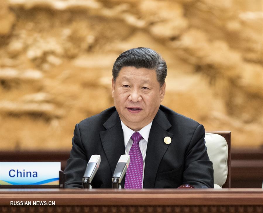 """Заседание круглого стола второго Форума высокого уровня по международному сотрудничеству в рамках """"Пояса и пути"""" в Пекине"""