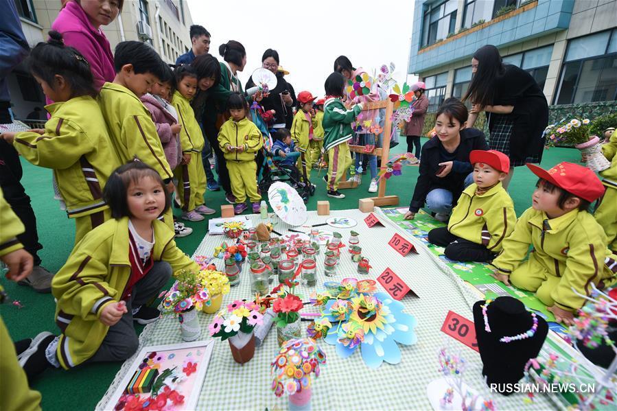 Экологическая благотворительная ярмарка в одном из детсадов уезда Чансин