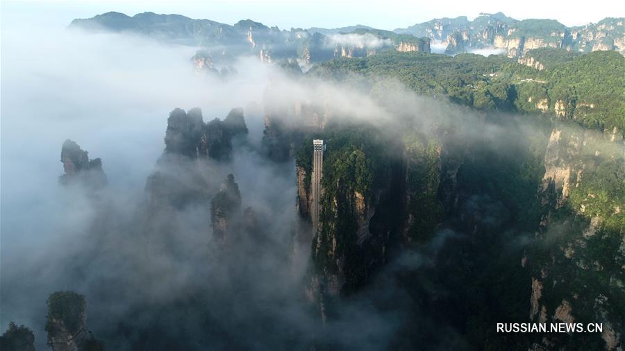 Облачное море в ландшафтном парке Улинъюань