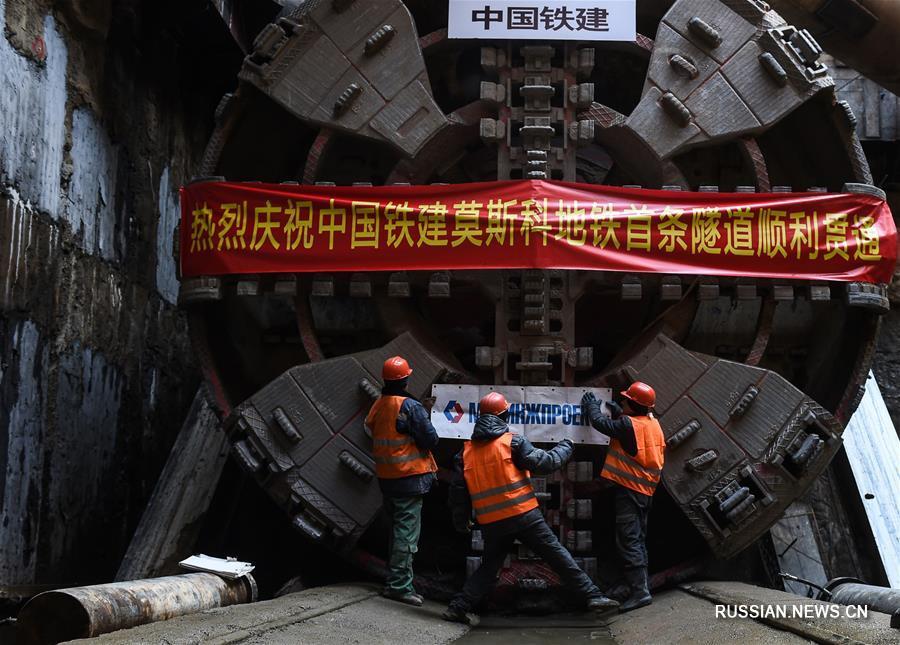 Китайская компания строит новый участок Большой Кольцовой линии московского метро