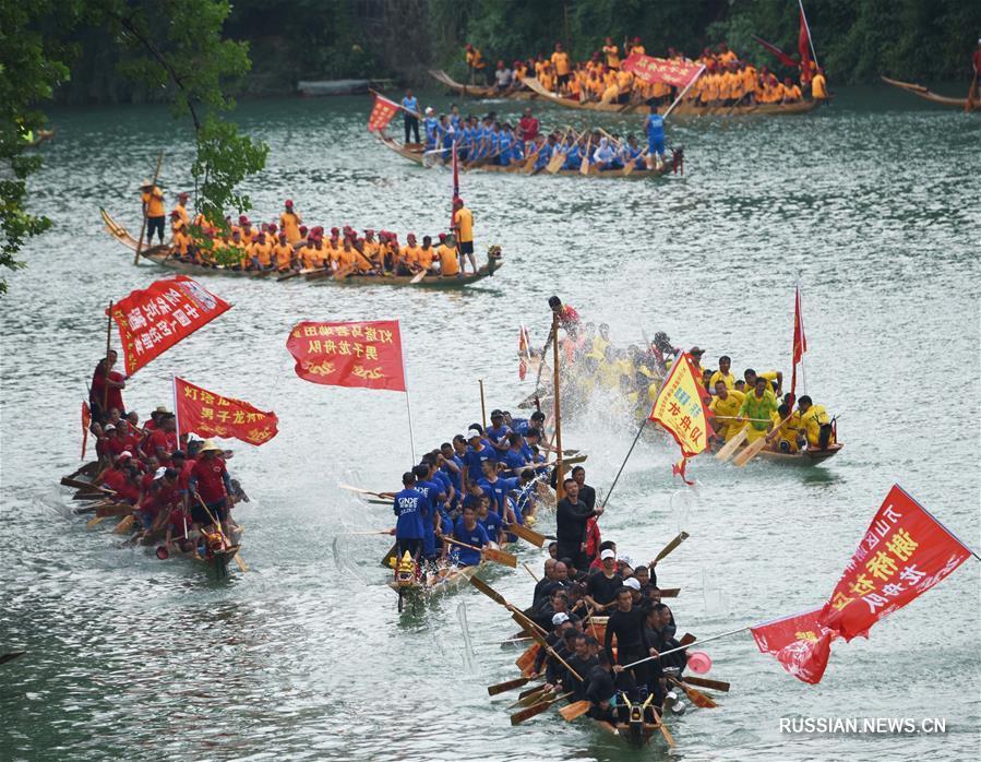 Китайский открытый турнир по гонкам на драконьих лодках-2019 в Гуйчжоу