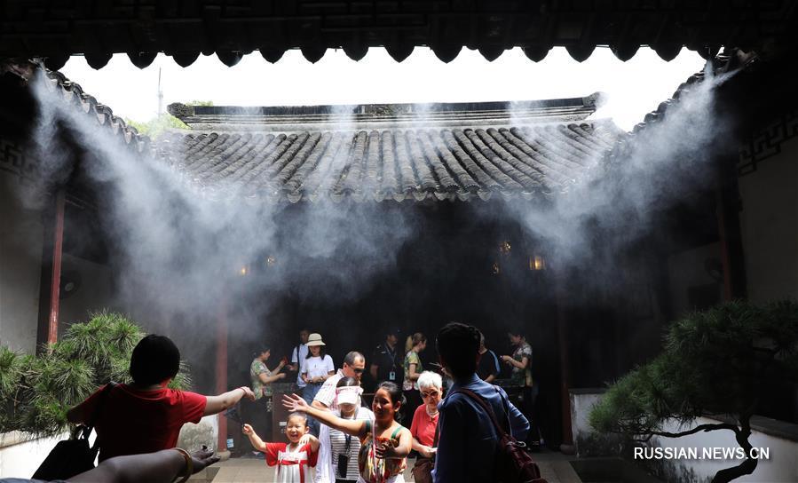 Интеллектуальная система распыления воды в сучжоуском парке