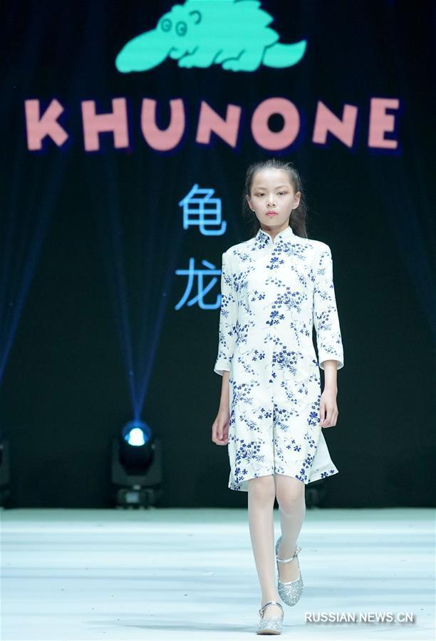Шоу детской одежды от бренда Khunone в Циндао
