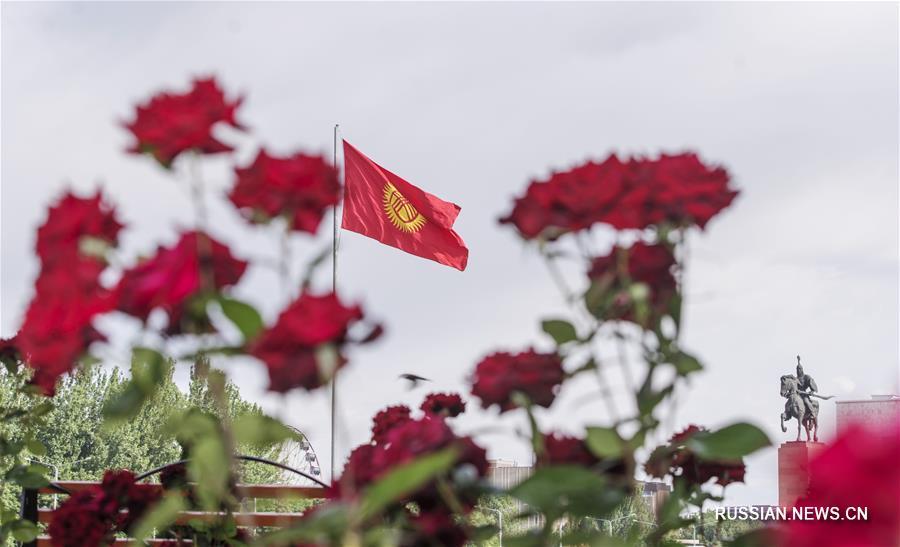 Бишкек ждет гостей