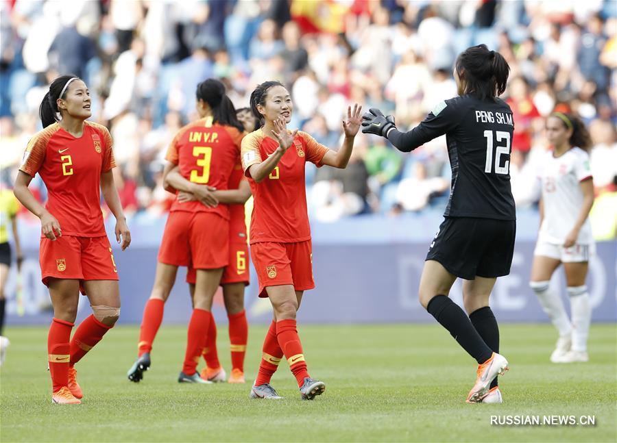 Сборная Китая сыграла вничью с командой Испании в матче женского чемпионата мира по футболу