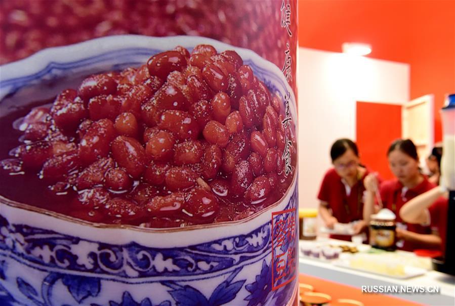 Открытие Тайбэйской выставки продуктов питания-2019