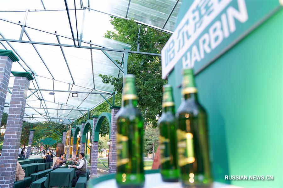В Харбине открылся международный фестиваль пива