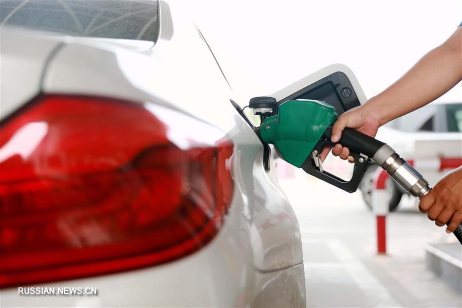 В Китае снизились цены на бензин и дизельное топливо