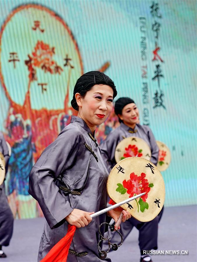 Показательный концерт аутентичного нематериального культурного наследия региона Пекин-Тяньцзинь-Хэбэй