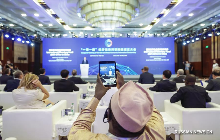 """В Пекине создано Партнерство по обмену экономической информацией в рамках """"Пояса и пути"""""""