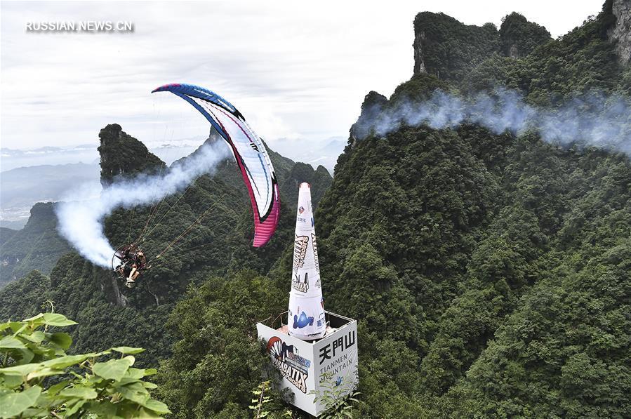 Соревнования по парамоторному спорту в Чжанцзяцзе