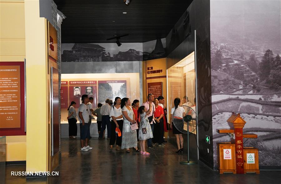 В уезде Липин пров. Гуйчжоу наступил сезон красного туризма