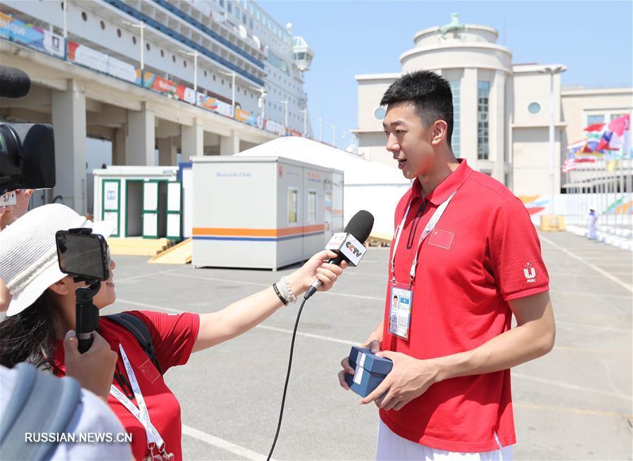 Китайская спортивная делегация на церемонии поднятия флагов 30-й Всемирной летней универсиады в Неаполе