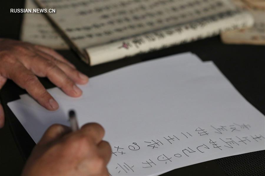 Вэй Шичжао -- хранитель культуры древней шуйской письменности