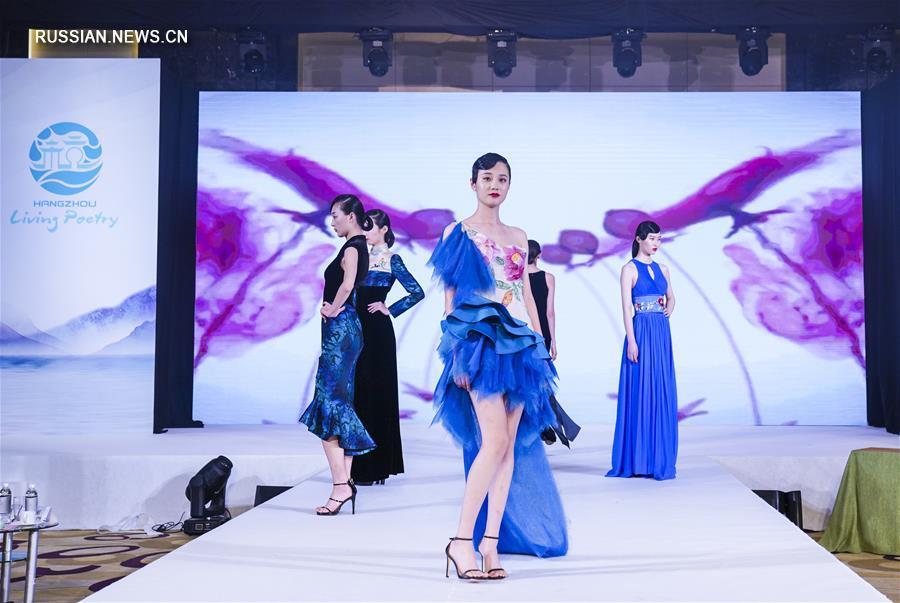 В Ханое состоялась презентация культурных и туристических ресурсов г. Ханчжоу