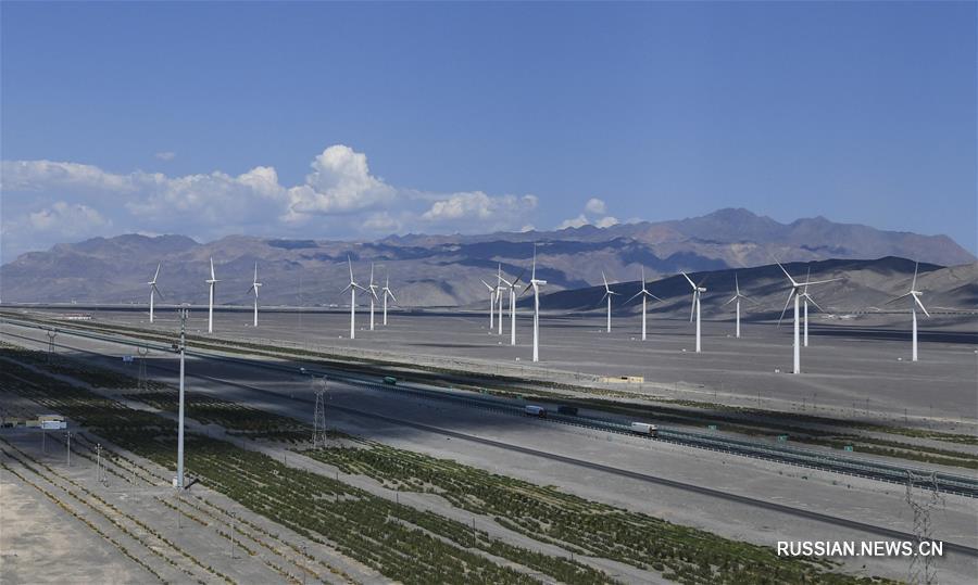 Роль экологически чистых источников энергии в электроснабжении Синьцзяна укрепляется