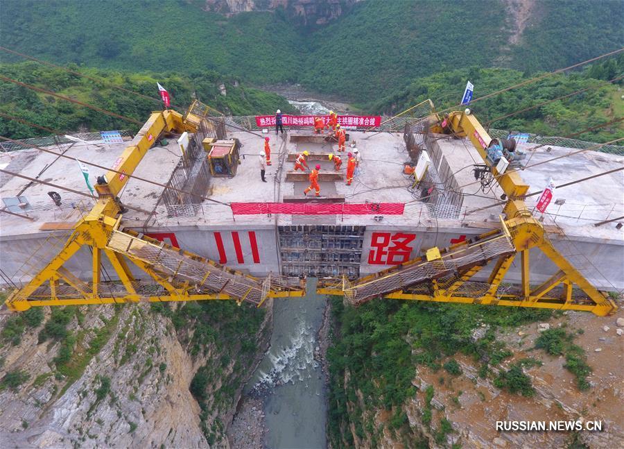 Завершено смыкание главной арки моста Цзиминсаньсин на стыке трех провинций на юго-западе Китая
