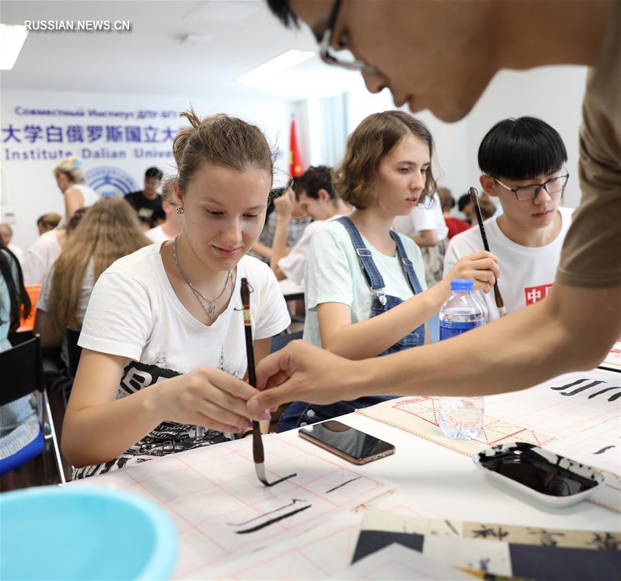 Белорусские студенты в международном летнем лагере Даляньского политехнического университета