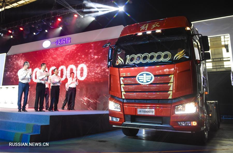 """Миллионный грузовик """"Цзефан"""" сошел с конвейера"""