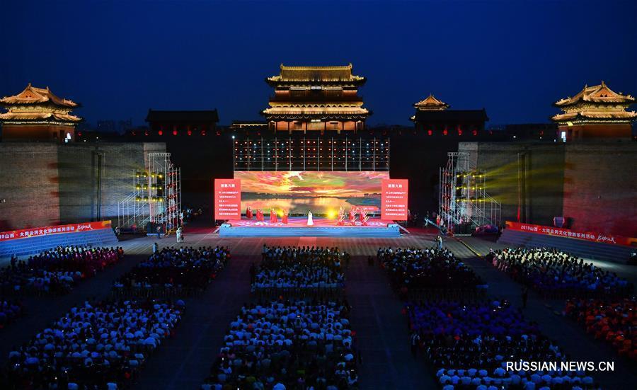 Начались Юньганские культурные и туристические мероприятия-2019 в городе Датун