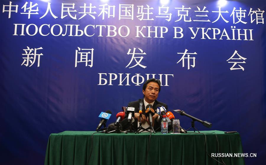 Посол КНР: вмешательство США в деловые отношения между Украиной и Китаем является аморальным