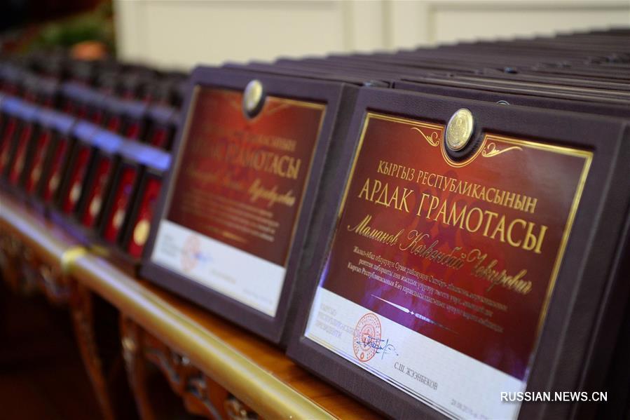 Президент Кыргызстана вручил государственную награду знаменитому китайскому хирургу Ван Чжэню