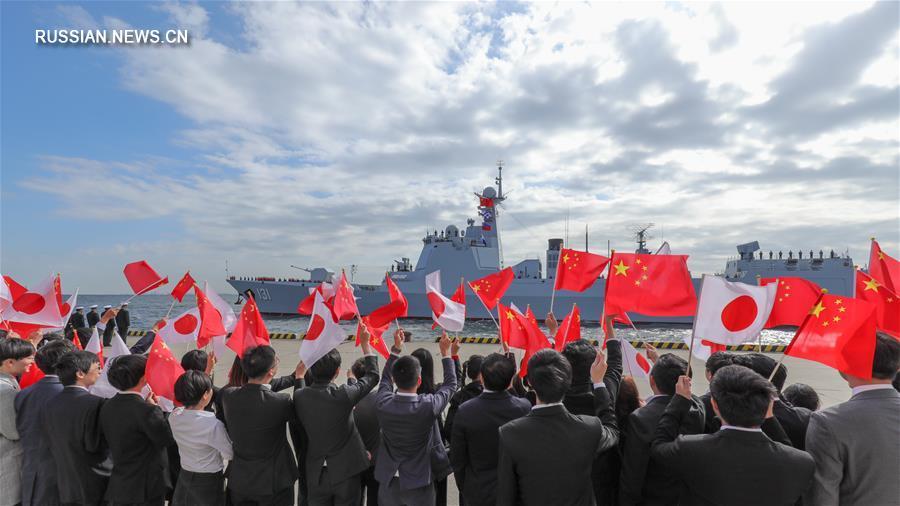 Китайский ракетный эсминец прибыл в Японию для участия в международном военно-морском параде