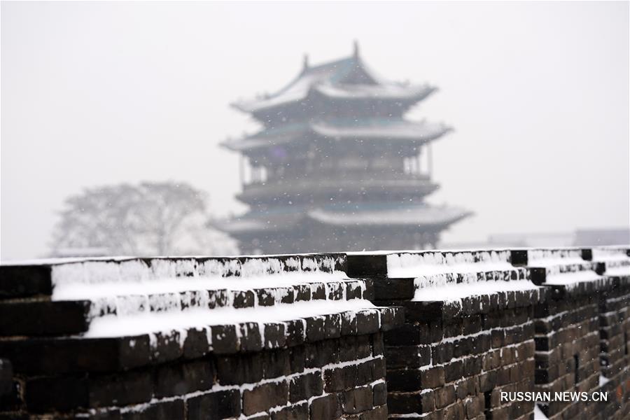 Снегопад в Пинъяо