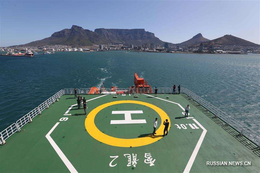 """Научно-исследовательское судно Китая """"Сюэлун-2"""" отправилось из порта Кейптаун в Антарктику"""