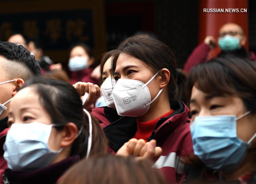 Борьба со вспышкой коронавирусной инфекции -- Пятая группа медиков из провинции Сычуань отправилась в Ухань
