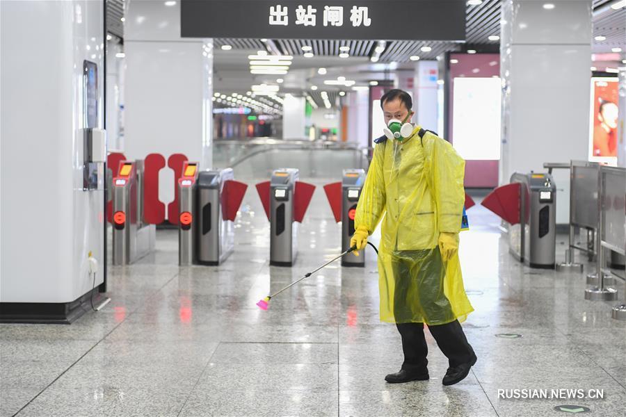 Борьба со вспышкой коронавирусной инфекции -- Метрополитен Чанша на страже здоровья пассажиров