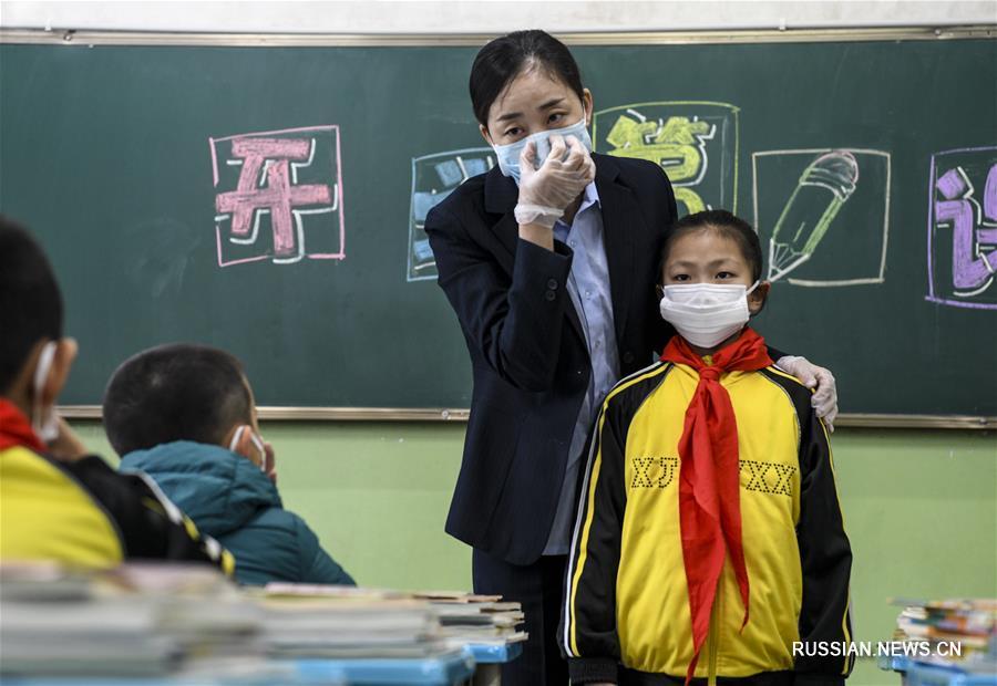 В школах Синьцзян-Уйгурского АР возобновились занятия