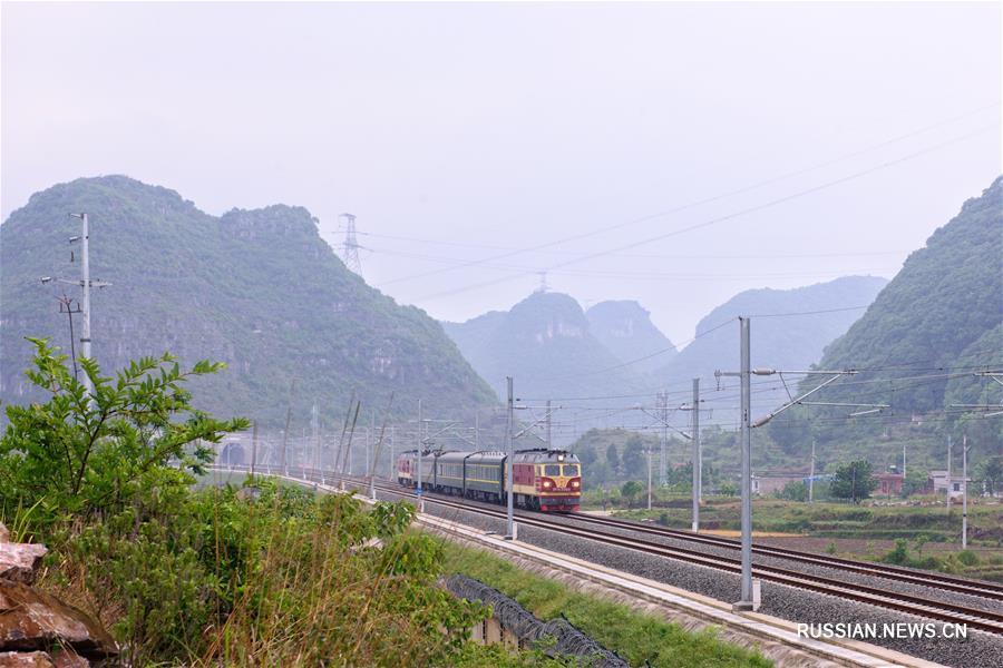 В провинции Гуйчжоу началось тестирование железной дороги Аньшунь -- Люпаньшуй