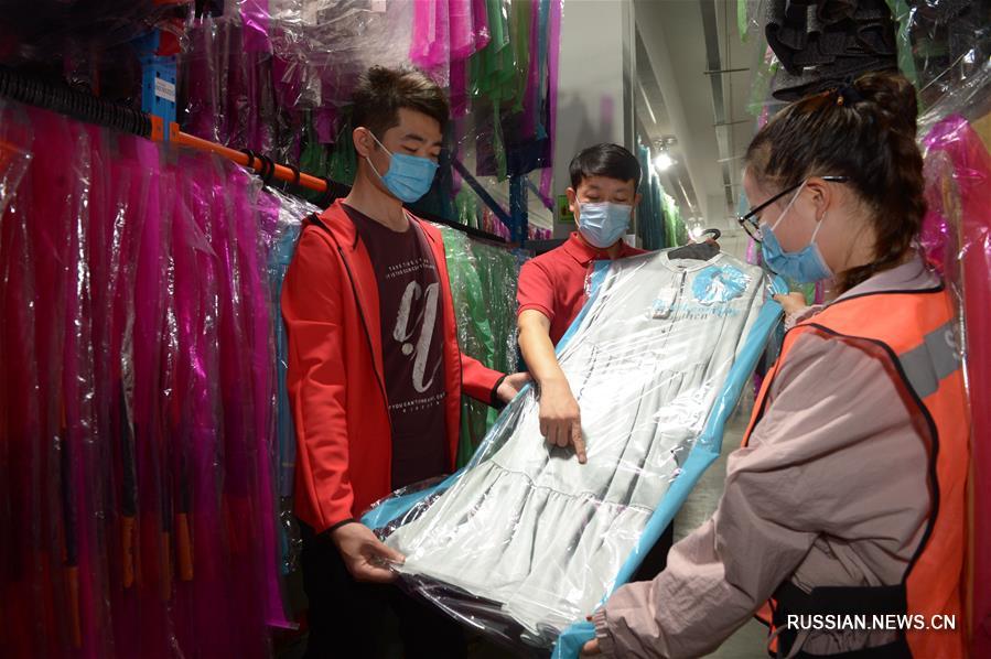Заказное производство на базах борьбы с бедностью уезда Цяньси