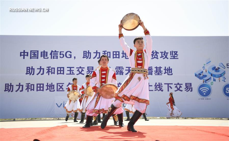 """В уезде Хэтянь открылась база стриминговых трансляций из торгового центра """"Юйши"""""""