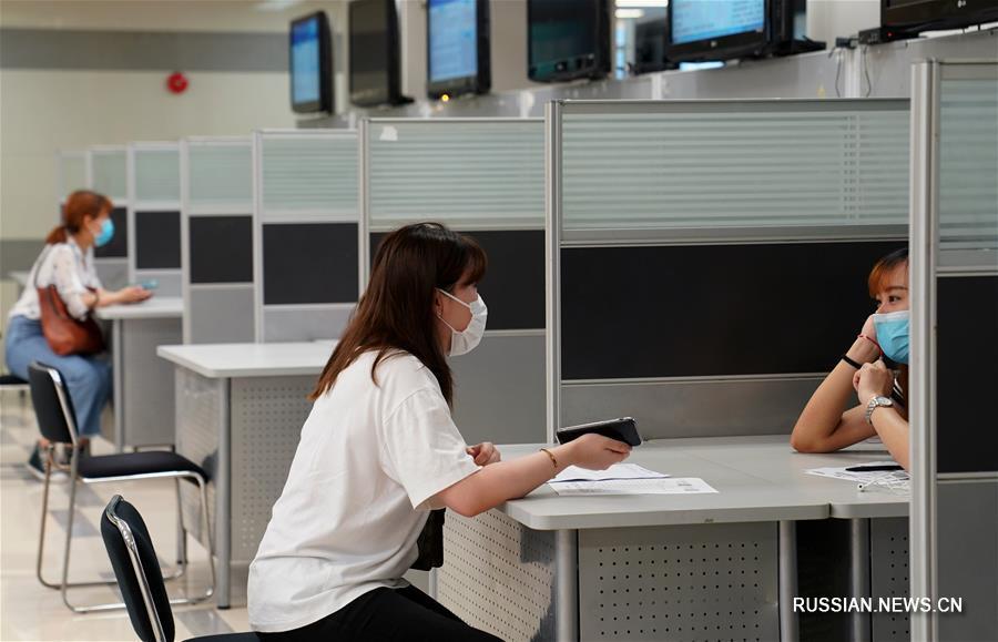 Ярмарка вакансий в Шанхае с соблюдением противоэпидемических мер