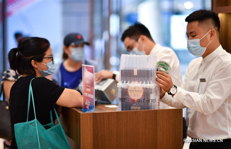 Покидающие Хайнань туристы могут приобрести новые товары в зоне дьюти-фри