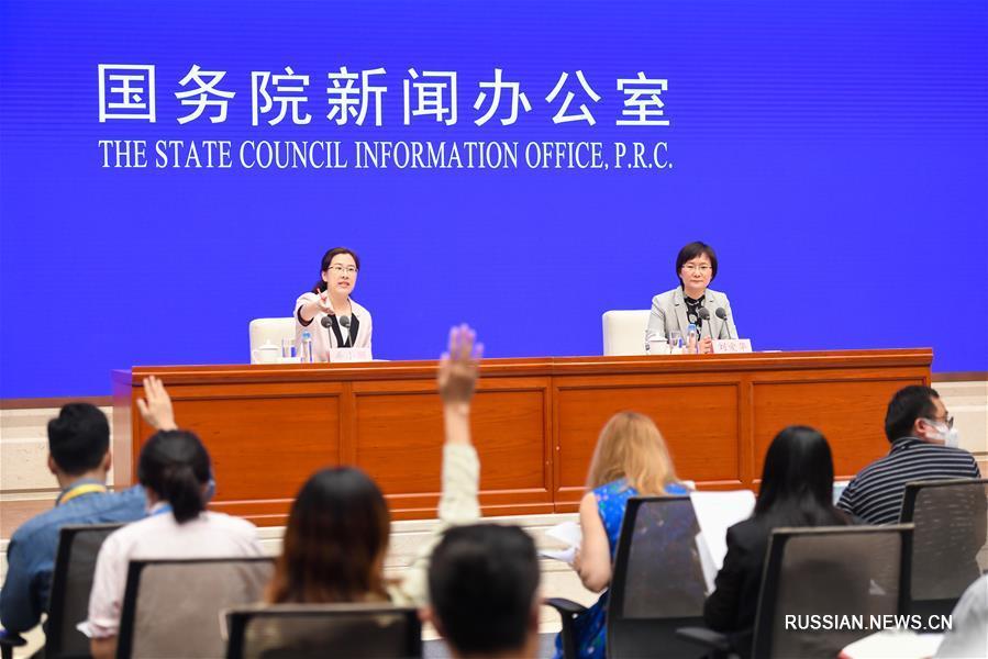 (社会)(1)国新办举行上半年国民经济运行情况新闻发布会