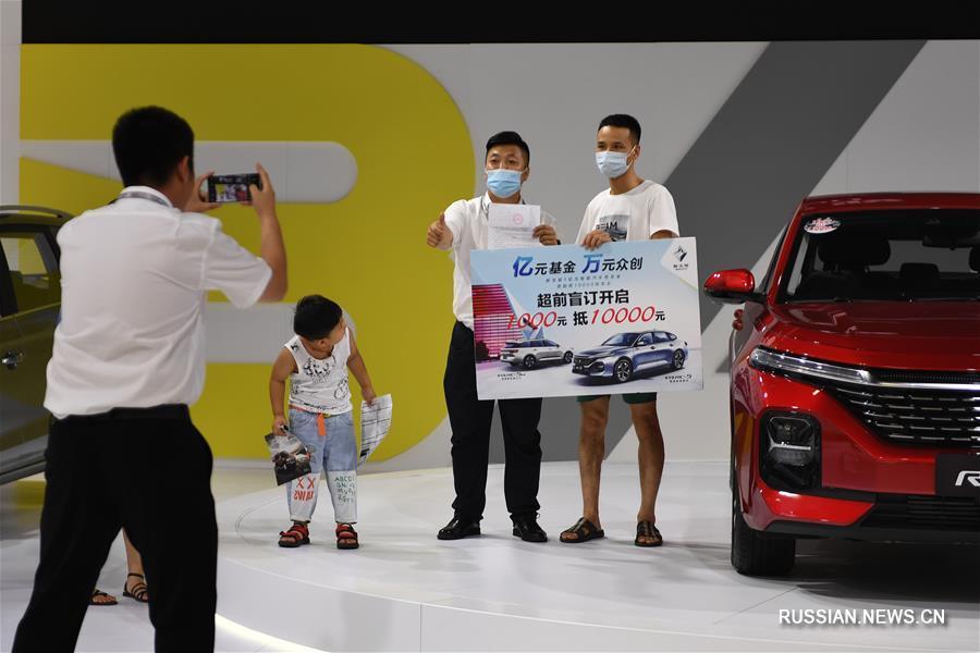 Сумма торговых сделок на 17-м Чанчуньском автосалоне превысила 10 млрд юаней