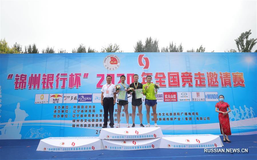 Легкая атлетика -- Национальное пригласительное соревнование по спортивной ходьбе в Цзиньчжоу: обзор
