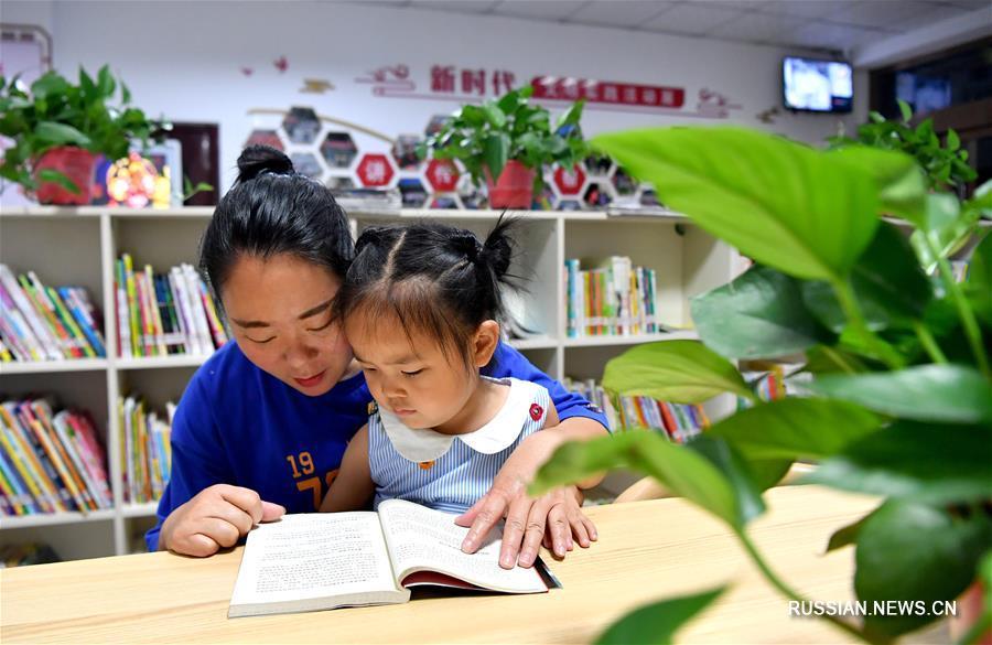 Круглосуточная библиотека самообслуживания в городке на северо-западе Китая